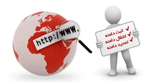 Domain-Services